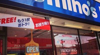 Photo of Pizza Place ドミノ・ピザ 高崎店 at 南町3-1, 高崎市 370-0834, Japan