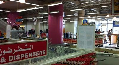 Photo of Bookstore Jarir bookstore | مكتبة جرير at Unaiza Mall, Ad Dulayah, Ash Shuraymiyyah, Unaiza 56219, Saudi Arabia, Unaizah 51911, Saudi Arabia