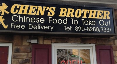 Photo of Chinese Restaurant Chen's Brother at 2450 Kuser Rd, Trenton, NJ 08690, United States