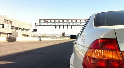 Photo of Racetrack Goldport Circuit Beijing at Beijing, China