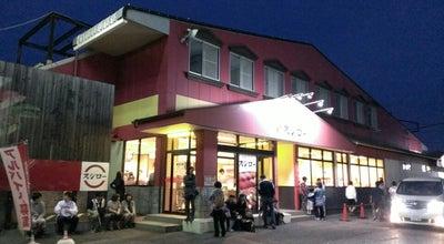 Photo of Sushi Restaurant あきんどスシロー 勝田台店 at 井野1461-17, 佐倉市, Japan