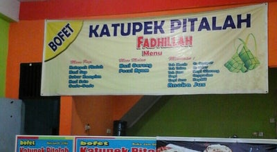 Photo of Breakfast Spot Katupek Pitalah Fadhillah at Simp. Damri, Padang, Indonesia