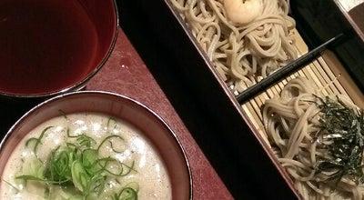 Photo of Japanese Restaurant 自然薯料理 茶茶 at 菰野4673-6, 三重郡菰野町 510-1233, Japan