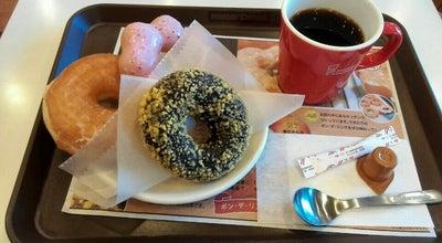 Photo of Donut Shop ミスタードーナツ 南彦根ショップ at 竹ケ鼻町43-1, Hikone 522-0044, Japan
