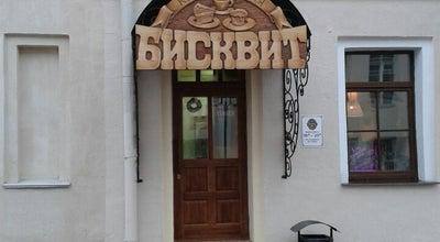 Photo of Coffee Shop Бисквит at Ул. Крылова, 3, Витебск, Belarus