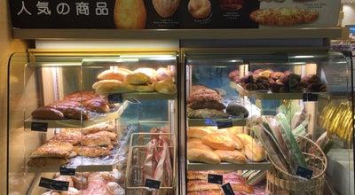 Photo of Bakery A-1 Bakery at Shop 102, G/f, New Town Plaza, Sha Tin, Hong Kong