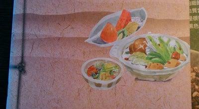 Photo of Vegetarian / Vegan Restaurant Easy House 美式蔬食 at Taiwan