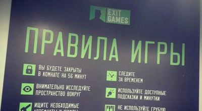 Photo of Arcade ExitGames at Рождественская 13, Нижний Новгород, Russia