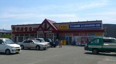 Photo of Bookstore 明屋書店 宮野店 at 宮野下2885-7, 山口市 753-0011, Japan