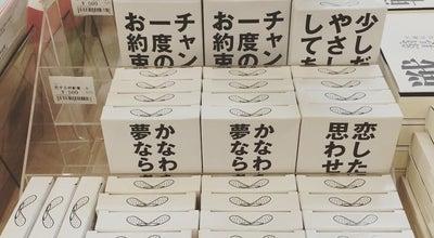 Photo of Bookstore 宮脇書店 那覇国際通り店 at 安里2-1-1, 那覇市 902-0067, Japan