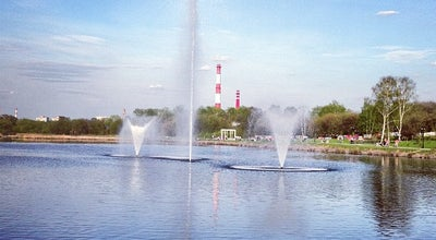 Photo of Park ЦПКиО Мытищи at Ул. Шараповская, Мытищи, Russia