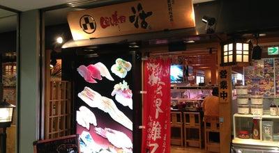 Photo of Sushi Restaurant 回し寿司 活 目黒店 at 上大崎3-1-1, 品川区 141-0021, Japan