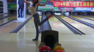 Photo of Bowling Alley 星冠保龄球 at China