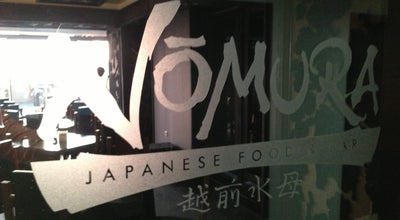 Photo of Japanese Restaurant Nomura Japanese Food & Bar at Venezuela