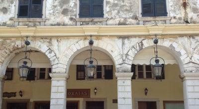 Photo of Cafe Κοχλίας at Ελευθερίας 16, Corfu 491 00, Greece