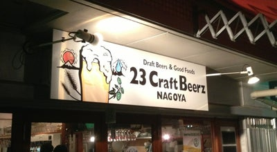 Photo of Pub 23 Craft Beerz NAGOYA at 中区丸の内2-3-21, Nagoya-shi 460-0002, Japan