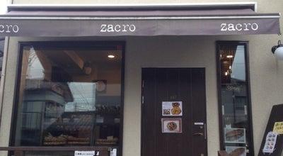 Photo of Bakery zacro at ハイランド1-5-2, 横須賀市 239-0833, Japan