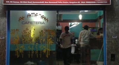 Photo of Falafel Restaurant Al Amanah at #19, 5th Avenue, 5th Main Road, Kammanahalli, Near Banaswadi Police Station, Bangalore, India