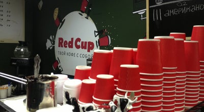 Photo of Coffee Shop Red Cup at Duty Free, Пермь 614000, Russia