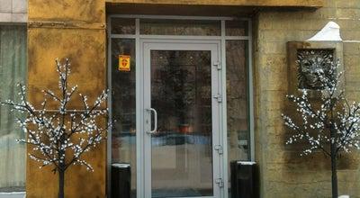 Photo of Restaurant Carte Blanche at Молодёжная Ул., 26, Barnaul, Russia