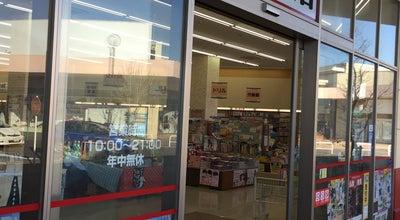 Photo of Bookstore 宮脇書店水戸南店 at 茨城町長岡3480, 東茨城郡 311-3116, Japan