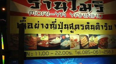Photo of BBQ Joint Moriya「 もりや」 at Thailand