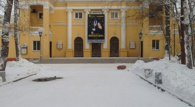 Photo of Comedy Club Театр Музкомедии at Каменская,43, Novosibirsk, Russia