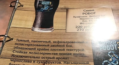 """Photo of BBQ Joint Кафе-бар """"Крылья"""" at Ул. Коммунистическая, 7, Сыктывкар, Russia"""