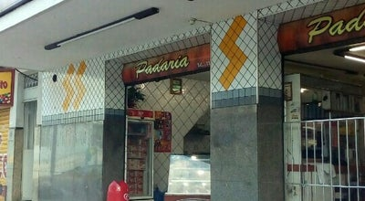 Photo of Bakery Padaria Nova Italândia at Av. Cardoso Moreira, Centro, Itaperuna 28300-000, Brazil