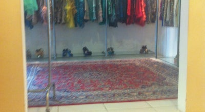 Photo of Boutique Guilhermina at Natal, Brazil