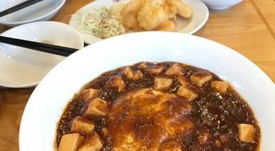 Photo of Chinese Restaurant 大阪王将 東生駒店 at 小明町2103-2, 生駒市 630-0201, Japan