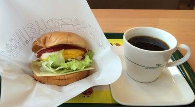 Photo of Burger Joint モスバーガー 富士厚原店 at 厚原15-1, 富士市, Japan
