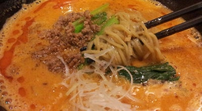 Photo of Food 山之手 虎玄 at 山之手5-90, 豊田市 471-0833, Japan