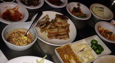 Photo of Korean Restaurant Koreana Restaurant at 9955 Sw Beaverton Hillsdale Hwy #140, Beaverton, OR 97005, United States