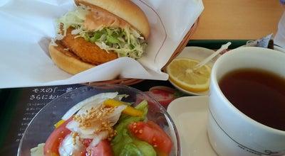 Photo of Burger Joint モスバーガー津島崎町店 at 島崎町302-1, 津市 514-0002, Japan