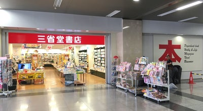 Photo of Bookstore 三省堂書店 小田原店 at 城山1-1-1, 小田原市, Japan