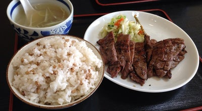 Photo of BBQ Joint 牛タン焼 譲 at 愛知県豊田市山之手8-15-2, 豊田市, Japan