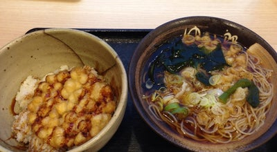 Photo of Ramen / Noodle House ゆで太郎 市原潮見通り店 at 青柳1708-7, 市原市 299-0102, Japan
