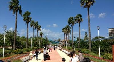 Photo of Theme Park かしいかえん シルバニアガーデン at 東区香住ヶ丘7-2-1, 福岡市 813-0003, Japan