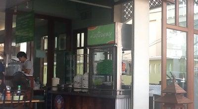 Photo of Asian Restaurant อาหารเช้าทานตะวัน at Nong Khai, Thailand