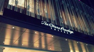 Photo of Hotel 大倉久和大飯店 The Okura Prestige at 中山區南京東路一段9號, Taipei 104, Taiwan