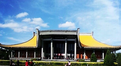 Photo of Museum 國父紀念館 National Dr. Sun Yat-sen Memorial Hall at 仁愛路四段505號, Taipei 11073, Taiwan