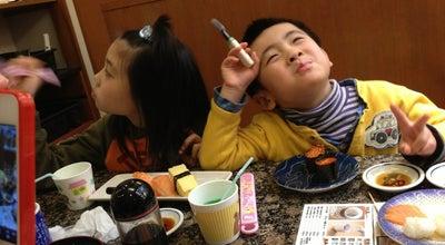 Photo of Sushi Restaurant がってん寿司 南浦和店 at 南区太田窪2558, さいたま市 336-0015, Japan