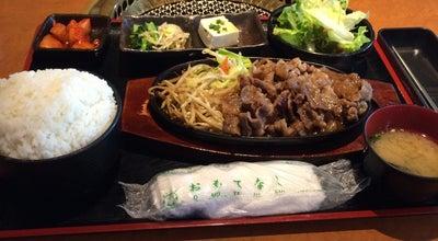 Photo of Sushi Restaurant 寿し和 at 丸山台1-10-24 Fsbox 2f, 和光市 351-0112, Japan
