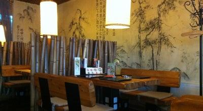 Photo of Japanese Restaurant Тануки at Боровское Ш., 31, Москва 119633, Russia