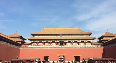 Photo of Historic Site 午门 Meridian Gate at 4 Jingshan, Beijing, Be, China