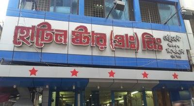 Photo of Restaurant Star Kabab & Restaurant at Thataribazar, Dhaka, Bangladesh