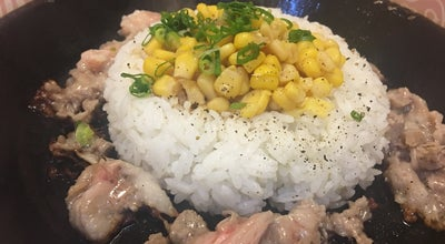 Photo of Japanese Restaurant Pepper Lunch at The Peak - Gaisano Mall, Philippines