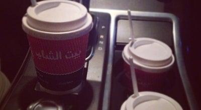 Photo of Tea Room Bait Al Shai Cafeteria كافتيريا بيت الشاي at الراشديه Al Rashidya, Dubai دبي, United Arab Emirates