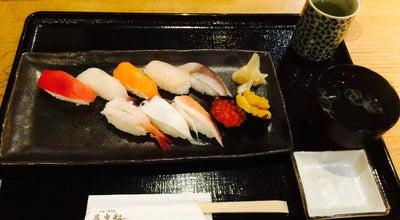Photo of Japanese Restaurant 和食レストラン 底曳船 at 港1-6-28, 稚内市, Japan